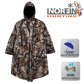 Дождевик Norfin Hunting Cover Staidness 02 Р.m