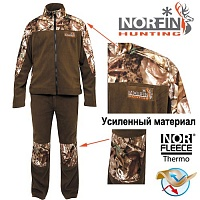 Костюм Флисовый Norfin Hunting Forest 03 Р.l
